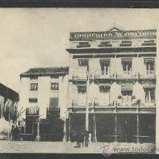 Postales: ALBA DE TORMES - 20 - PLAZA MAYOR - ED.P. REGALADO- (8831). Lote 30211471