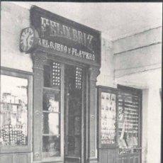 Postales: ALBA DE TORMES (SALAMANCA).- TIENDA DONDE SE VENDEN LOS VERDADEROS RECUERDOS DE STA TERESA DE JESÚS. Lote 30415418