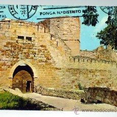 Postales: POSTAL ZAMORA CASTILLO EDICIONES ALARDE CIRCULADA AÑOS 70. Lote 30506307