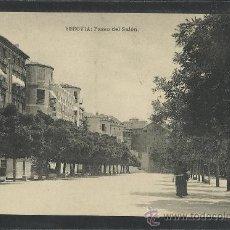 Postales: SEGOVIA - PASEO DEL SALON - HAUSER Y MENET - (8961). Lote 30520920