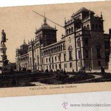 Postales: VALLADOLID ACADEMIA DE CABALLERÍA EDICIONES M. ARRIBAS SIN CIRCULAR . Lote 30581413