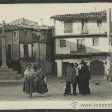 Postales: LA ALBERCA - 29 - SUBIENDO A LA PEÑA DESDE LA ALBERCA - ED. ARRIBAS - (9328). Lote 30708814