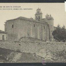 Postales: BRIVIESCA - SANTUARIO DE SANTA CASILDA - 7- ABSIDE DEL SANTUARIO -(10.159). Lote 31852359