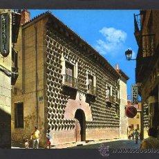 Postales: SEGOVIA. *CASA DE LOS PICOS* ED. ARRIBAS Nº 72. NUEVA. Lote 32019563
