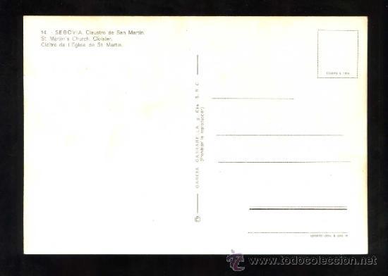 Postales: Segovia. *Claustro...* Ed. G. Garrabella - S.R.C. nº 14. Nueva. - Foto 2 - 32006214
