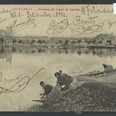 Postales: PALENCIA - DARSENA DEL CANAL DE CASTILLA - (10.510). Lote 32046053