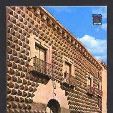 Postales: SEGOVIA. *CASA DE LOS PICOS* ED. PERGAMINO Nº 4189. NUEVA.. Lote 32058096