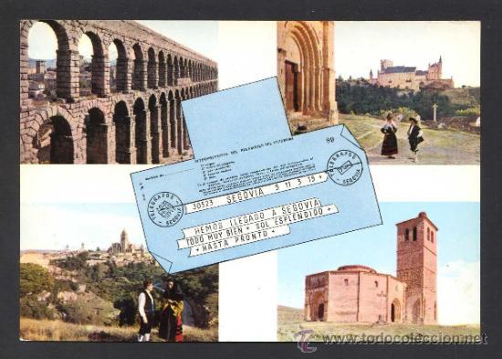 SEGOVIA. ED. M. ROYUELA - ALARDE Nº 20. NUEVA. (Postales - España - Castilla y León Moderna (desde 1940))