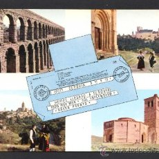 Postales: SEGOVIA. ED. M. ROYUELA - ALARDE Nº 20. NUEVA.. Lote 32060290