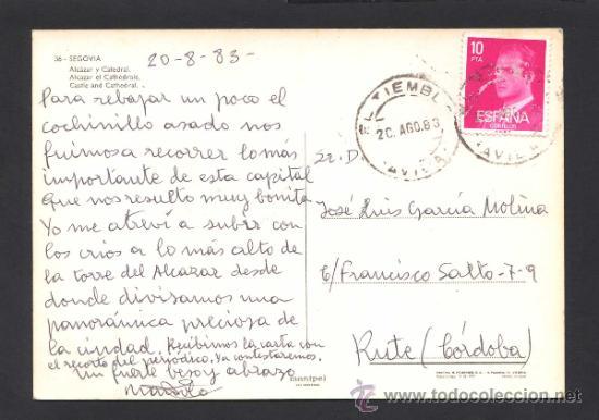 Postales: Segovia. *Alcazar...* Ed. Manipel nº 36. Circulada - Foto 2 - 32056975