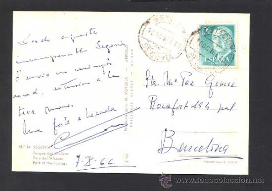 Postales: Segovia. *Parque del Alcazar* Ed. M. Royuela - Alarde nº 14. Circulada 1966. - Foto 2 - 32060158