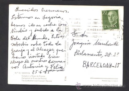 Postales: Segovia. *Catedral...* Ed. M. Royuela - Alarde nº 13. Circulada 1965. - Foto 2 - 32060183