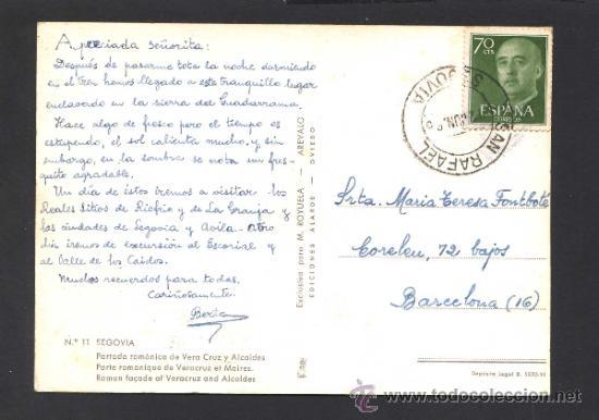 Postales: Segovia. *Portada románica...* Ed. M. Royuela - Alarde nº 11. Circulada. - Foto 2 - 32060204