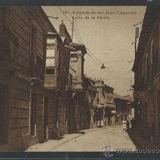 Postales: VALENCIA DE DON JUAN - COYANZA - 19 - CALLE DE LA PELOTA - (10.594). Lote 32114715