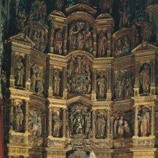Postales: POSTAL - ALTAR MAYOR CATEDRAL DE BURGOS - GARCIA GARRABELLA - 77. Lote 32691612