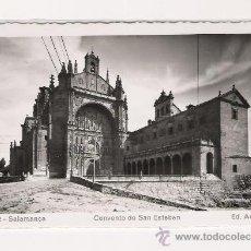 Postales: SALAMANCA.-CONVENTO DE SAN ESTEBAN.-ED. ARRIBAS. Lote 32816551