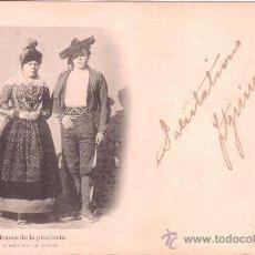 Postales: SEGOVIA: ALDEANOS DE LA PROVINCIA. (CASTILLA LA VIEJA). FOT. LAURENT. SERIE B. N.º 20.. Lote 32983161
