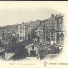Postales: BÉJAR (SALAMANCA).- DETALLES DE LA POBLACIÓN. Lote 33379753