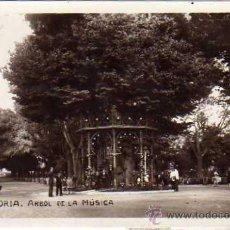 Postales: SORIA. ARBOL DE LA MUSICA. LIB E LAS HERAS. ACABADO FOTOGRÁFICO. SIN CIRCULAR.. Lote 33446338