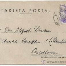 Postales: VALLADOLID.- ENTERO POSTAL CON DESTINO BARCELONA.-1941. Lote 33467966