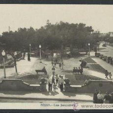 Postales: SORIA - LOS JARDINILLOS - FOTOGRAFICA- EDIC. ARRIBAS - (11.732). Lote 34620600