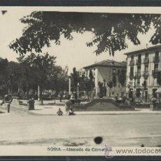 Postales: SORIA - ALAMEDA DE CERVANTES - FOTOGRAFICA- EDIC. ARRIBAS - (11.734). Lote 34620645