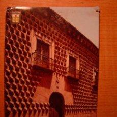 Postales: POSTAL SEGOVIA CASA DE LOS PICOS SIN CIRCULAR. Lote 35288213