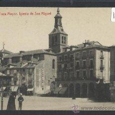 Postales: SEGOVIA - PLAZA MAYOR. IGLESIA DE SAN MIGUEL - THOMAS - (12.573). Lote 35381610