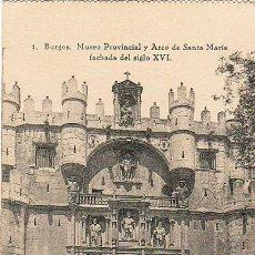 Postales: LOTE 30 POSTALES. BURGOS. SERIE MUSEO PROVINCIAL. HAUSER Y MENET. Lote 35476019
