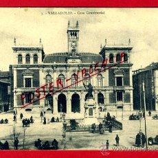 Postkarten - POSTAL VALLADOLID, CASA CONSISTORIAL, P74652 - 35496000