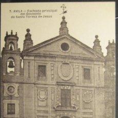 Postales: AVILA. FACHADA PRINCIPAL DEL CONVENTO DE SANTA TERESA DE JESUS. 9 X 14 CM. SIN CIRCULAR. Lote 35542051