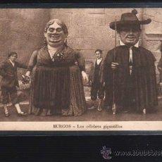 Postales: TARJETA POSTAL DE BURGOS. LOS CELEBRES GIGANTILLOS. LIBRERIA ONTAÑON. . Lote 35927603