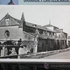 Postales: SEGOVIA SANTA CRUZ. Lote 36106130