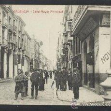 Postales: PALENCIA - CALLE MAYOR PRINCIPAL -FOT. CASTAÑEIRA - (13.836). Lote 36165402