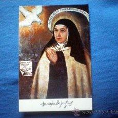 Postales: POSTAL AVILA LA ENCARNACION RETRATO SANTA TERESA DE JESUS FRAY JUAN DE LA MISERIA NO CIRCULADA. Lote 36227784