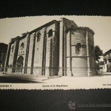 Postales: ZAMORA IGLESIA DE LA MAGDALENA. Lote 36299585