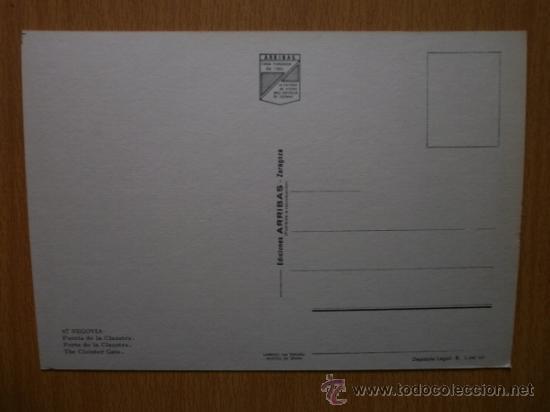 Postales: SEGOVIA. - Foto 2 - 36858434