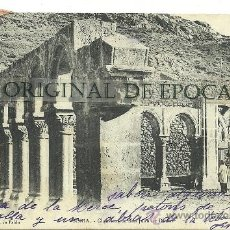 Postales: (PS-32164)POSTAL DE SORIA-CLAUSTRO DE SAN JUAN DE DIOS.LIBRERIA DE PASCUAL P.RIOJA. Lote 37152766