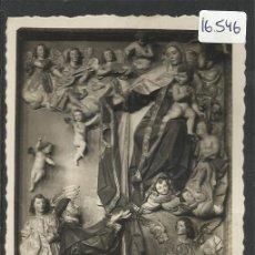 Postales: VALLADOLID - 142 - LA VIRGEN... - ED·ARRIBAS - (16546). Lote 37772027