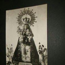 Postales: FARIZA DE SAYAGO ZAMORA VIRGEN DEL CASTILLO POSTAL FOTOGRAFICA AÑOS 20. Lote 38194920