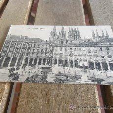 Postales: POSTAL FOTOGRAFICA DE BURGOS PLAZA MAYOR FOTOTIPIA HAUSER Y MENET . Lote 38216049