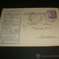 Postales: LA BAÑEZA LEON ENTERO POSTAL LIBRERIA LA BUENA PRENSA 1941. Lote 39149703