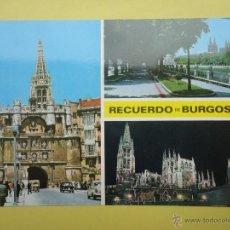 Postales: PUENTE Y ARCO STA. MARÍA. BURGOS. ED. INTER. Lote 39663921