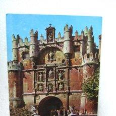 Postales: POSTAL BURGOS - ARCO Y PUERTA DE SANTA MARIA - 1964 - SIN CIRCULAR - ARRIBAS 2020. Lote 40055860