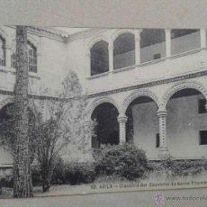 Postales: POSTAL ANTIGUA ÁVILA. CLAUSTRO DEL CONVENTO DE SANTO THOMÁS. . Lote 40092254