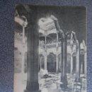 Postales: CASTILLA L. SALAMANCAPATIO DE LA CASA DE LAS CONCHAS DE HAUSER Y MENET POSTAL ANTIGUA. Lote 40163206