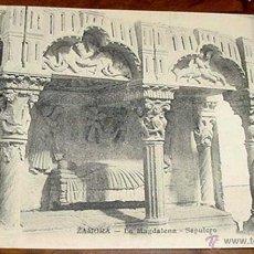 Postales: ANTIGUA POSTAL DE ZAMORA - LA MAGDALENA SEPULCRO - SALVADOR ALVAREZ, GRAN BAZAR - LA FOTO TOMADA NO . Lote 39524537