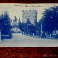 Postales: ANTIGUA POSTAL - SEGOVIA - PLAZA DE LA REINA VICTORIA - EDICION NUÑO - 40 - SIN CIRCULAR. Lote 39591296