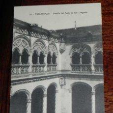 Postales: ANTIGUA POSTAL - VALLADOLID - DETALLE DEL PATIO DE SAN GREGORIO - POSTALES MONTERO - 39 - SIN CIRCUL. Lote 39591880