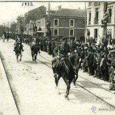 Postales: POSTAL FOTOGRAFICA VALLADOLID 1932 DESFILE MILITAR PASEO ZORRILLA 14 ABRIL ANIVERSARIO REPUBLICA. Lote 40291471